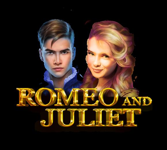 รีวิวเกมสล็อต Romeo and Juliet